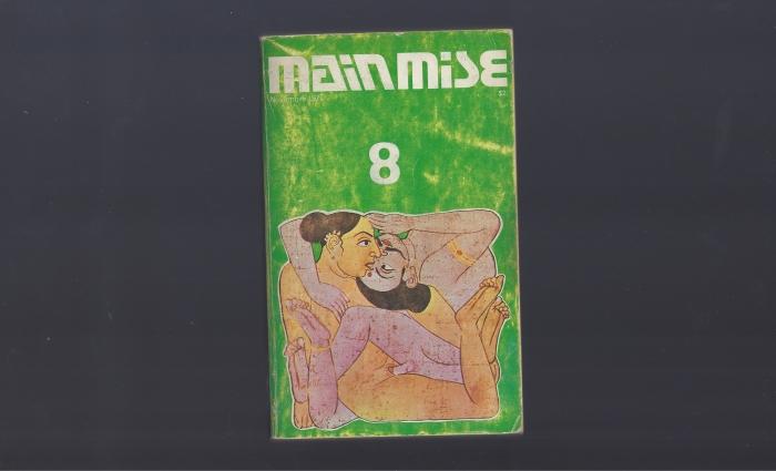 MAINMISE8cvrSMALL