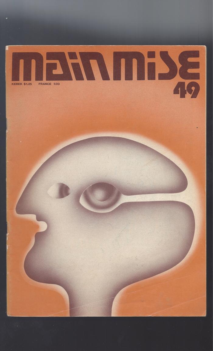 MAINMISE49cvrSMALL