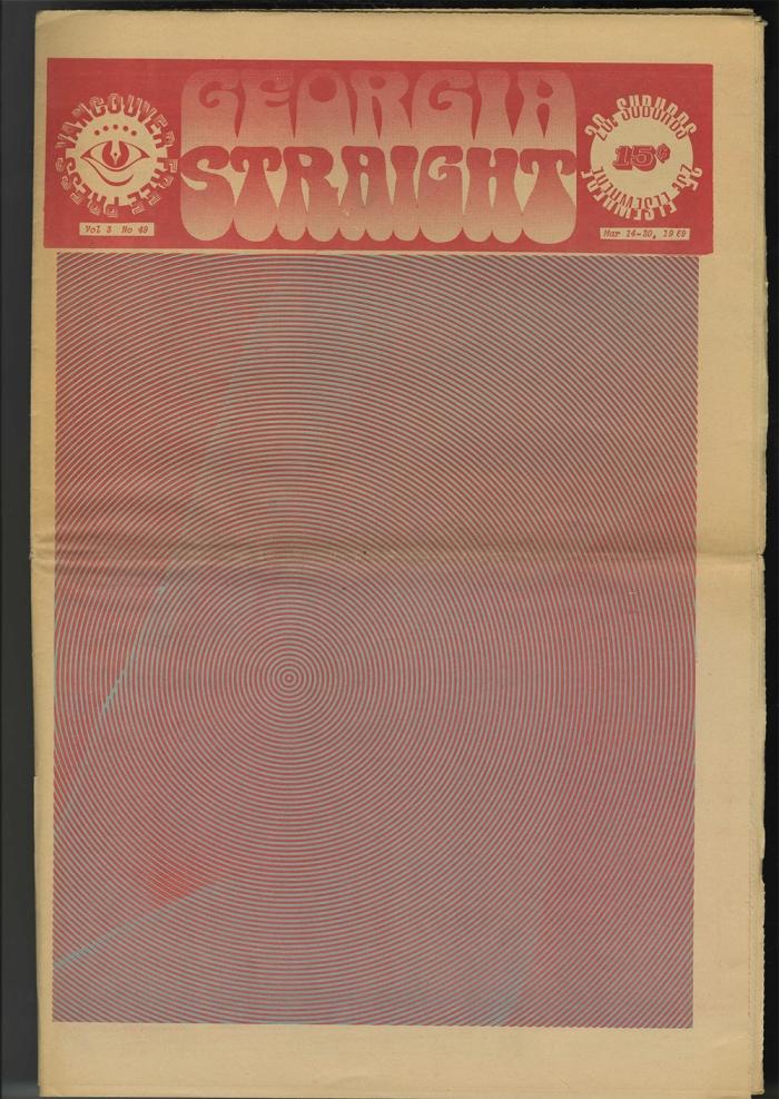 GSTRAIGHTno049-1
