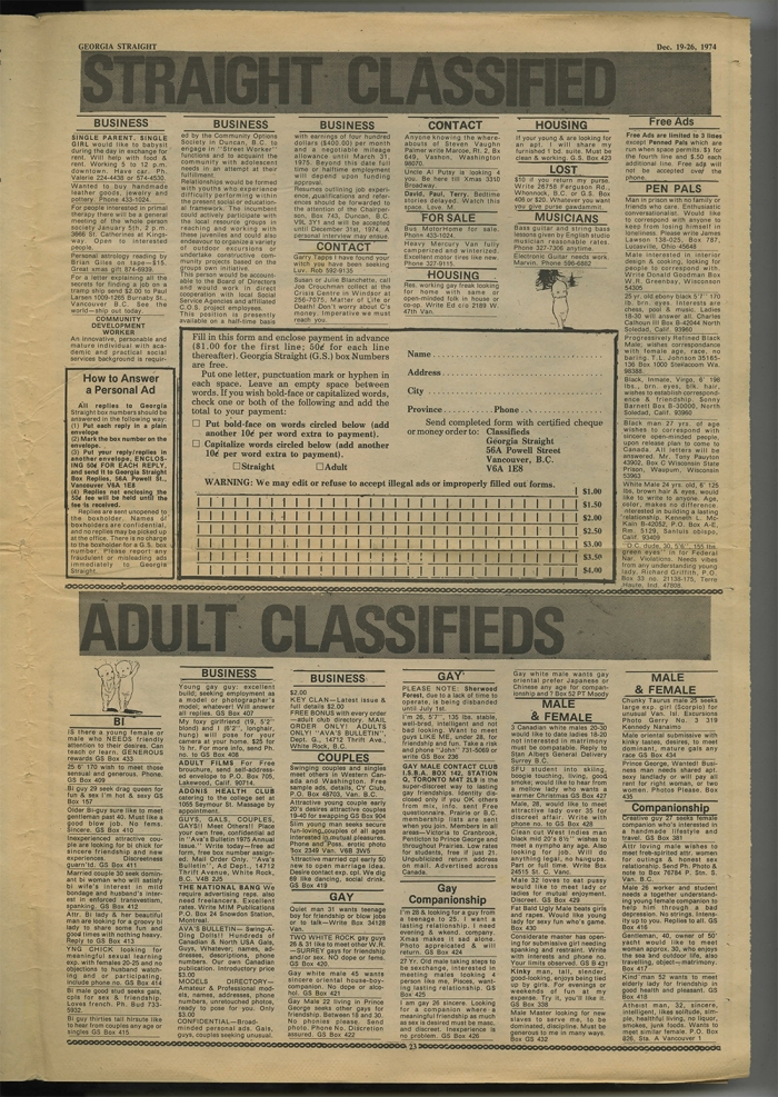 GSTRAIGHTdec19074-18
