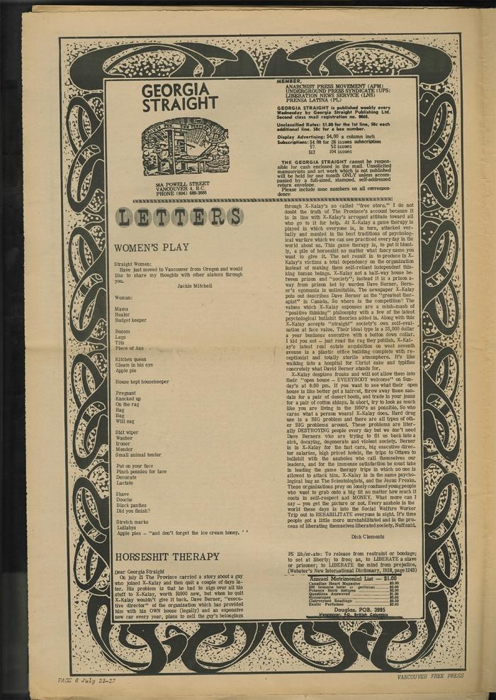 GSTRAIGHTno186-7
