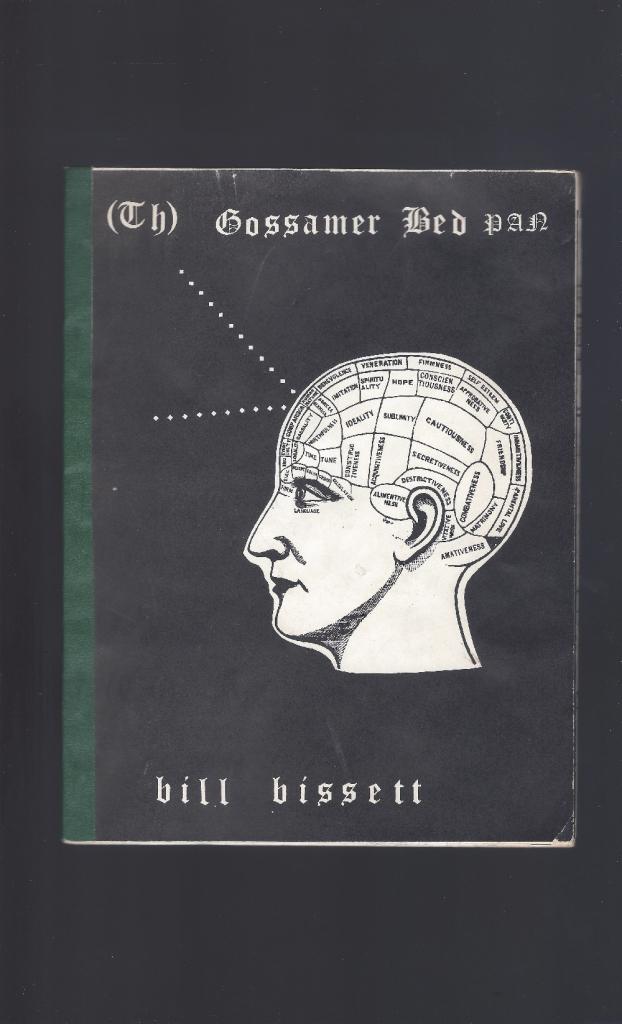 BissettCVRsmall