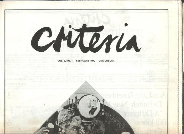 criteriav3n1cvrsmall